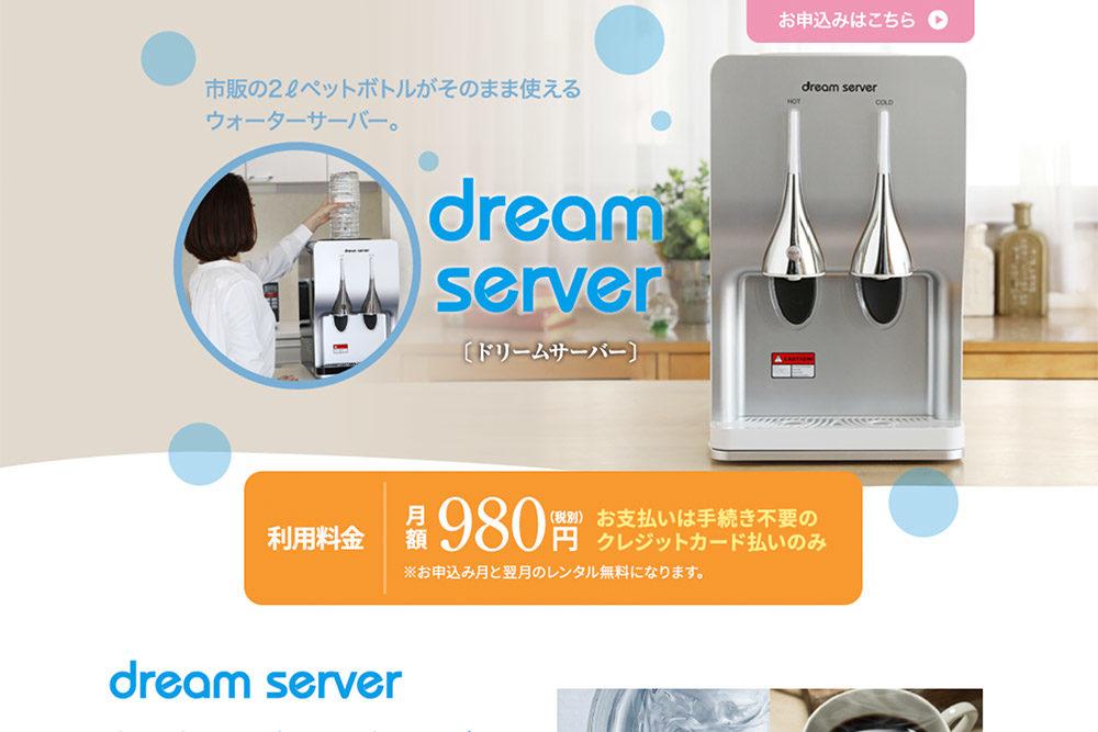 dream server