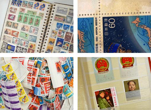 切手の状態